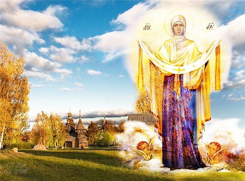 История праздника покров Пресвятой Богородицы, приметы и обычаи