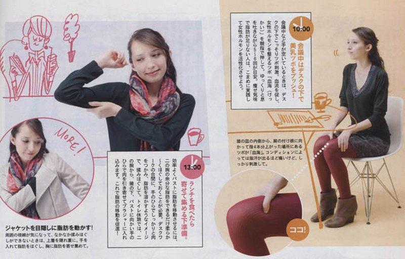 Японский метод увеличения груди