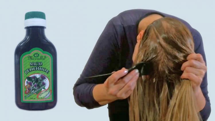 Репейное масло сколько держать на волосах