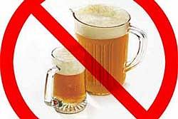 Пиву - нет!