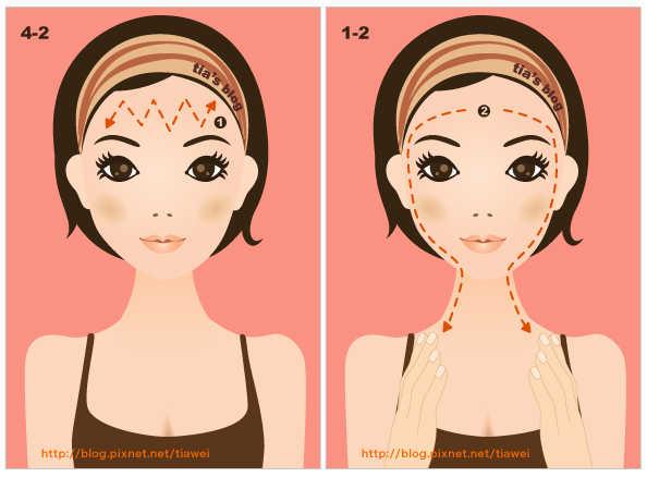 4-2. Упражнение для устранения морщин на лбу.