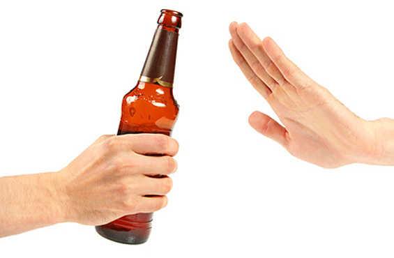 Избегайте алкоголя