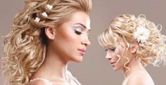 Создание свадебных причесок
