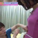 Японское похудение