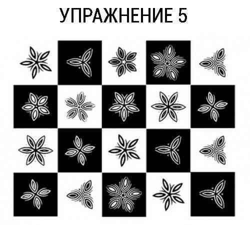 6 УПРАЖНЕНИЙ ДЛЯ ТРЕНИРОВКИ ПАМЯТИ