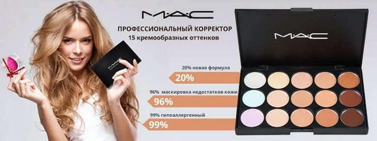 Биометрические паспорта в Одессе. Как оформить новый
