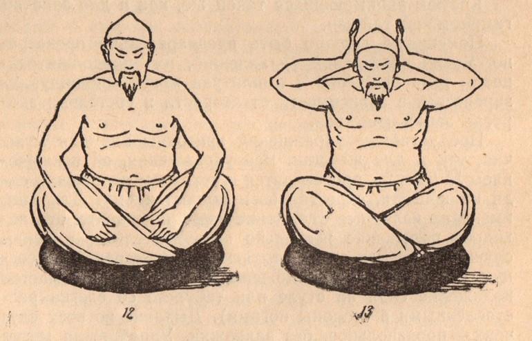 китайская гимнастика до ин