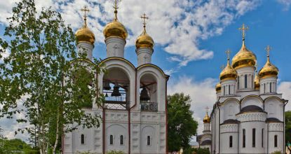 Православная Троица: когда и как праздновать