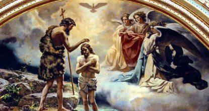 Крещение Господне— обычаи и история  праздника