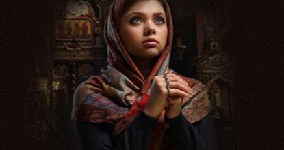 Какому святому молиться в тех или иных жизненных ситуациях