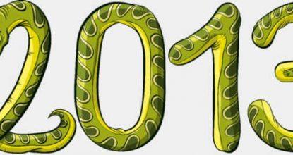 Гороскоп на 2013 год— год Змеи