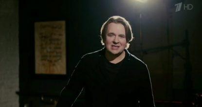 Песня-подарок Александру Маслякову: мурашки по коже и слезы в глазах