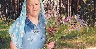 травница Елена Зайцева