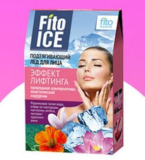 Протирать лицо льдом по утрам - полезно или вредно?