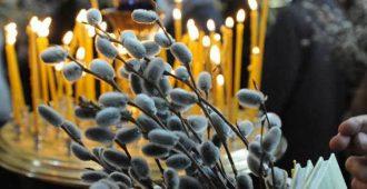праздник вербное