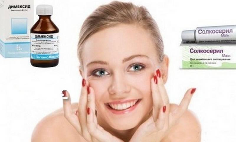 Солкосерил для лица: применение мази в косметологии