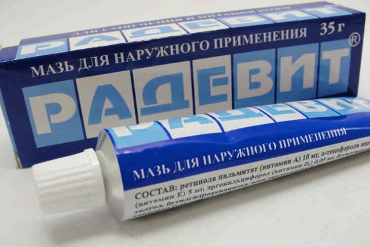 Мазь Радевит - уникальное средство от кожных проблем