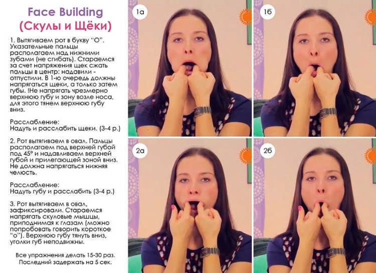 Как убрать гусиные лапки вокруг глаз: эффективные упражнение и рецепты