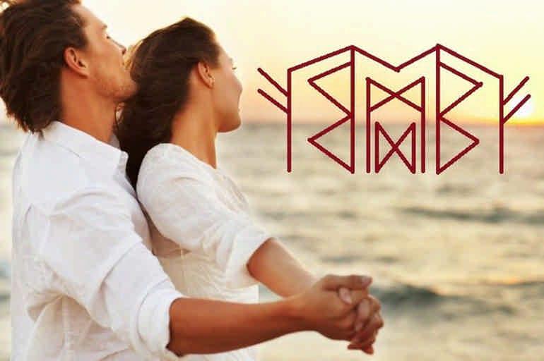 Символы для гармоничных отношений