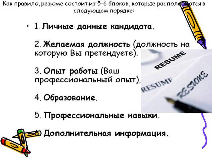 Отрицательные качества человека: детальный список с описанием