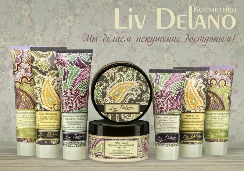 Liv Delano Organic oils collection