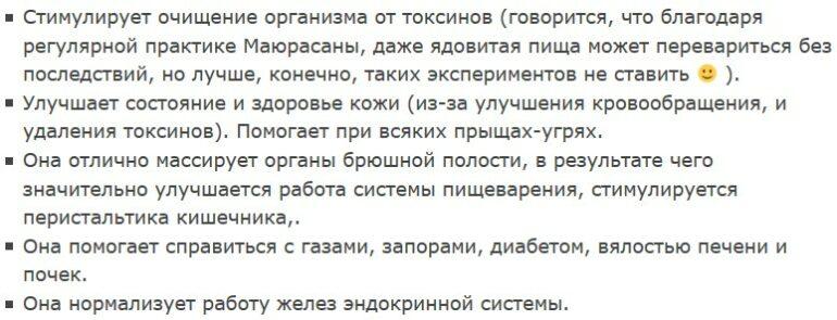 Массаж и упражнения для печени от Алексея Маматова