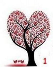 Дерево любви - 1