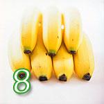 Полезные продукты - бананы