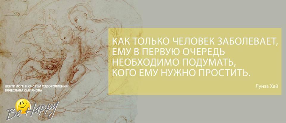 Психосоматика в картинках