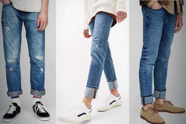 Как красиво подвернуть джинсы