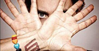 Линии на пальцах рук