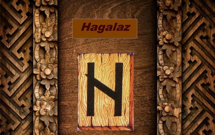 Хагал