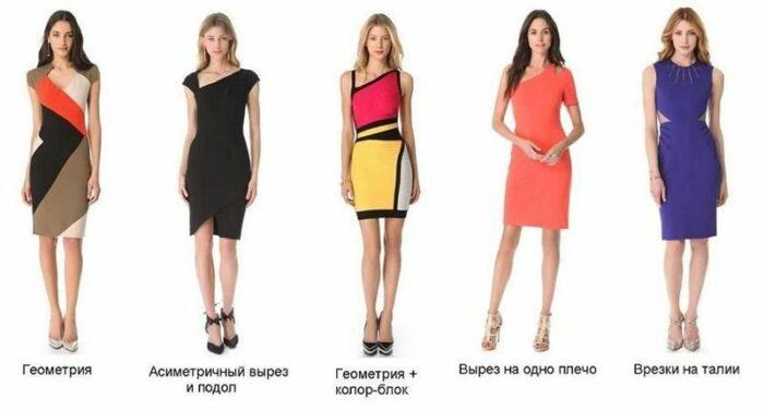 Вечернее платье для фигуры прямоугольник