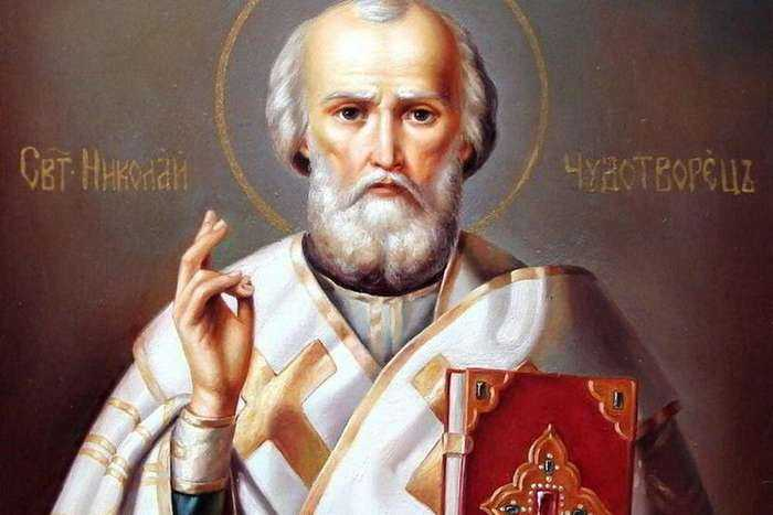 Короткая молитва Николаю Чудотворцу