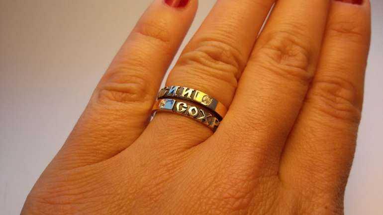 Как носить кольцо спаси и сохрани.
