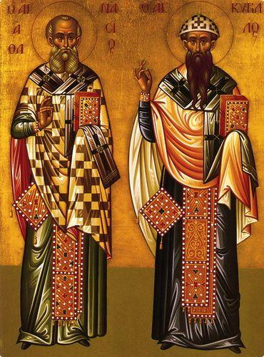 святые Афанасия и Кирилла