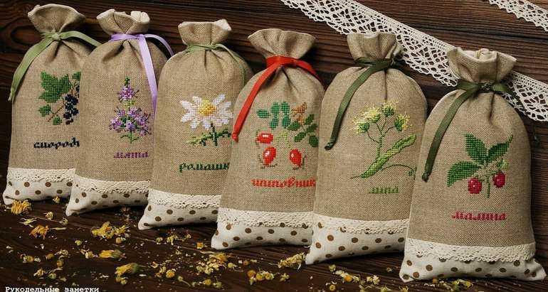 мешочки для трав своими руками