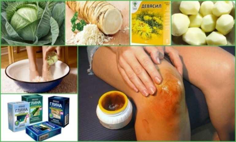 Лечение суставов народными средствами в домашних условиях: тазобедренного, коленного, суставов рук и ног