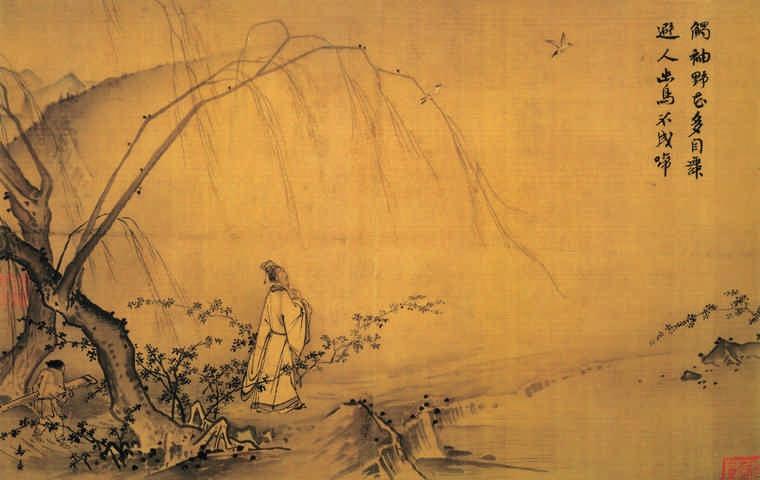 Советы мастера Ли Цзинь-юэнь