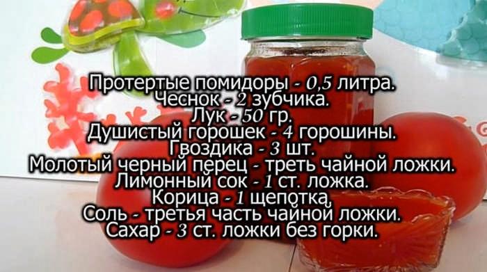 Какие заготовки можно сделать из помидор на зиму