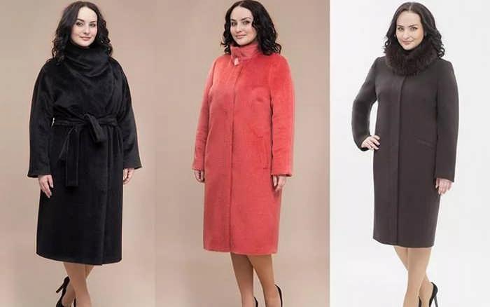 Как одеваться полным женщинам, чтобы выглядеть стройнее