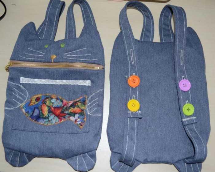 Готовый рюкзак