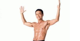 Японская дыхательная гимнастика