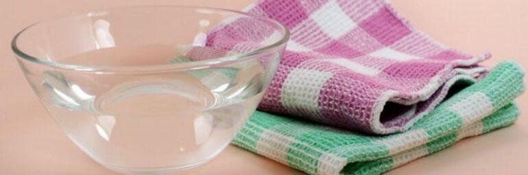 Полотенце и вода