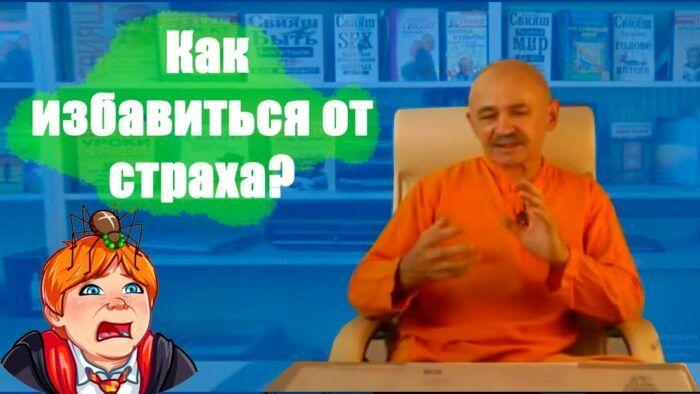 Рекомендации А. Свияша