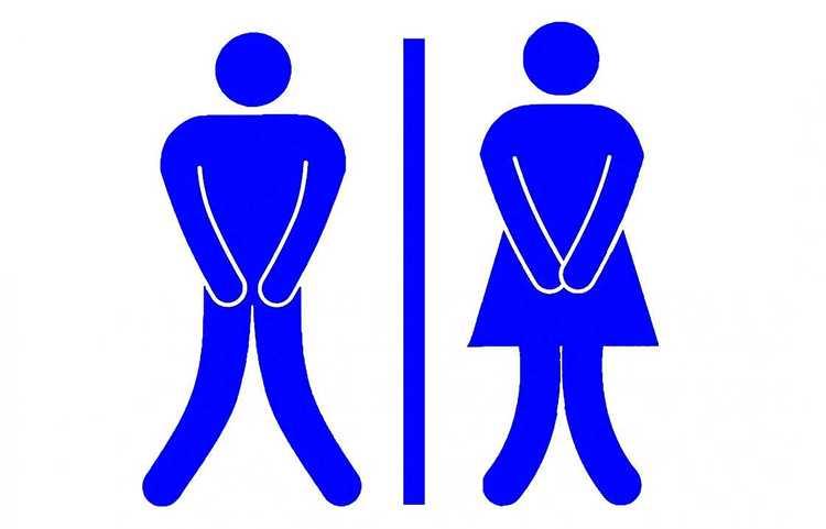 Цистит у женщин. Как лечить женский цистит у беременных и кормящих?