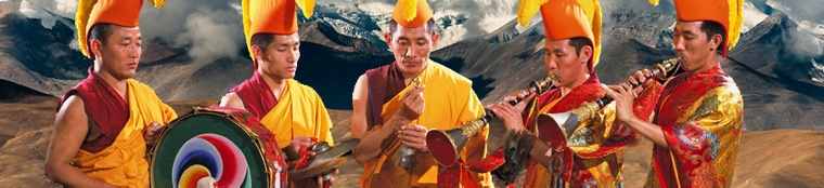 Тибетские ламы