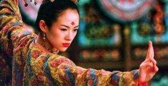 Гимнастика китайских императриц ху чон ганг