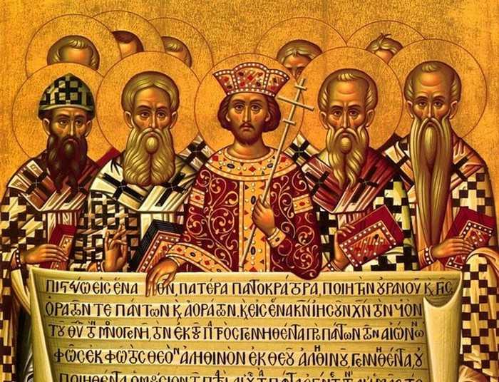 """Молитва """"Символ веры"""" в православии"""