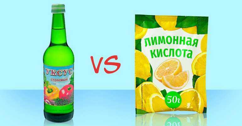 Как заменить уксус лимонной кислотой
